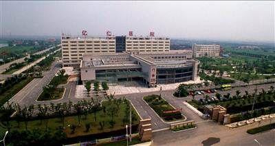 江苏省无锡亿仁肿瘤医院体检中心