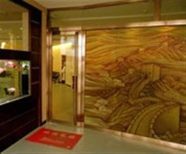 北京爱康国宾体检中心(磁器口分院)