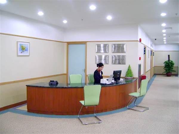 广州爱康国宾体检中心(天河华港花园体检分院)