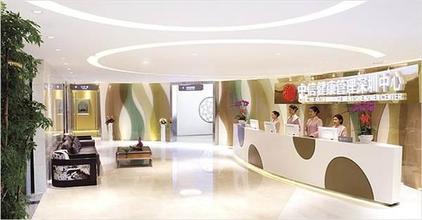 深圳中信南山店健康体检中心