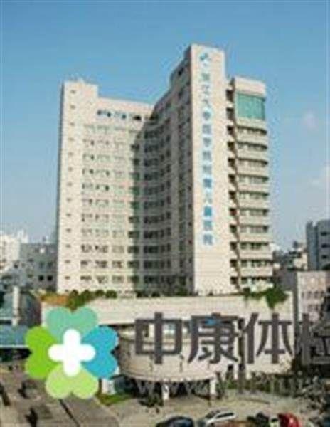 杭州浙二医院体检
