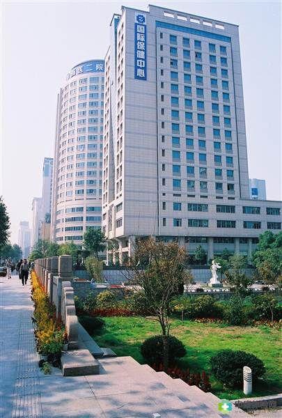 杭州国际体检中心