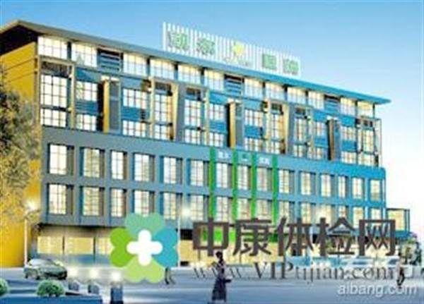 宁波市北仑区凯尔医院