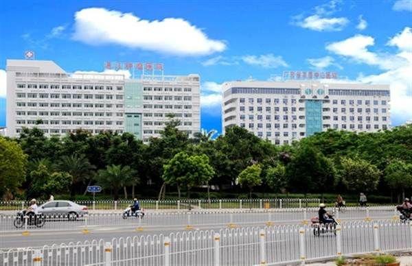 广东医学院附属湛江肿瘤医院