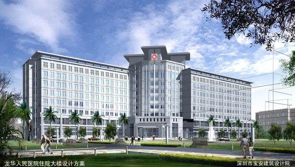 深圳龙华人民医院体检中心