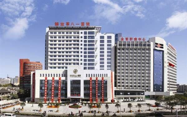 中国人民解放军第八一医院体检中心