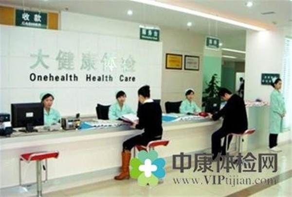 武汉美年大健康体检中心(汉阳分院)