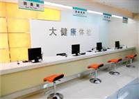 东莞美年大健康(瑞格尔)体检中心