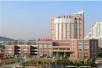 厦门中医院(华侨医院)体检中心