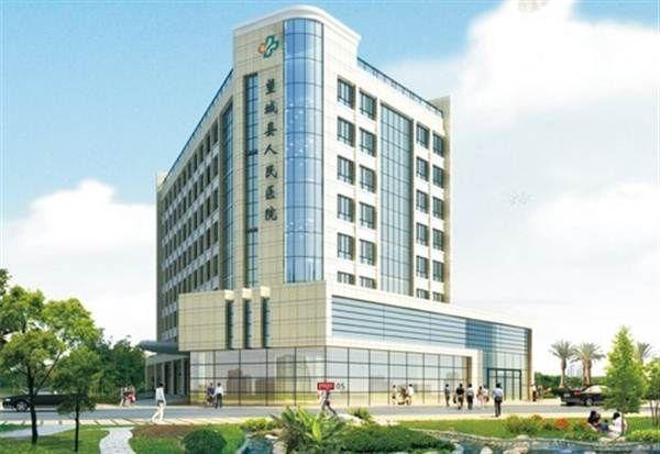 长沙市望城区人民医院体检中心