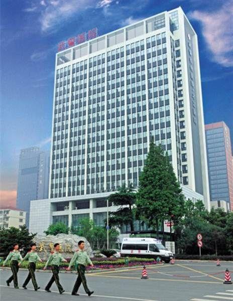 武警浙江省总队杭州医院体检中心