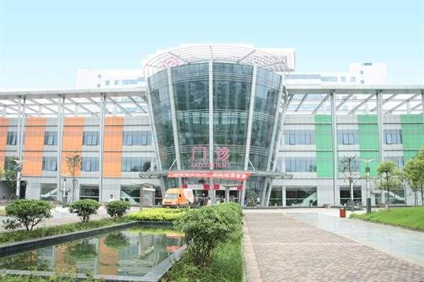 重庆医科大学附属成都市妇女儿童中心医院体检保健中心