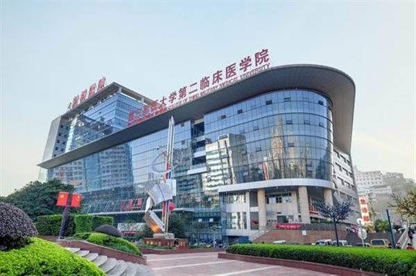 重庆新桥医院(陆军军医大学第二附属医院)VIP体检中心