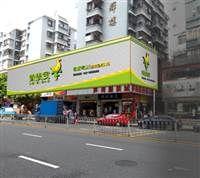 深圳胃思宝肠胃检查中心