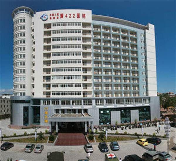 中国人民解放军第(湛江)422医院PETCT体检中心