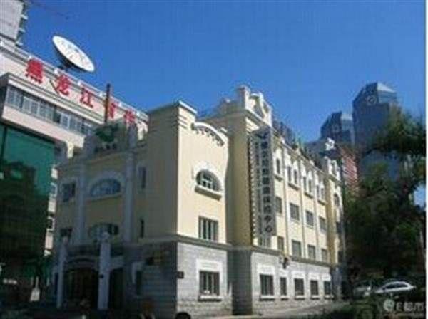 黑龙江(哈尔滨)维尔尼斯健康体检中心
