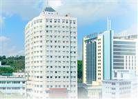 中山市人民医院体检中心