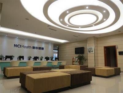 长沙新华健康体检中心