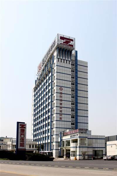 嘉兴康石健康体检中心