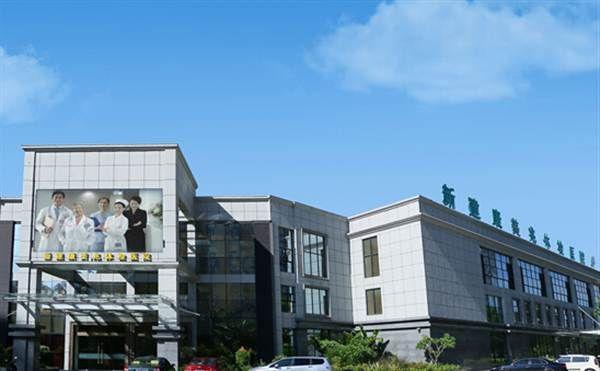 海南新建康美兆体检医院