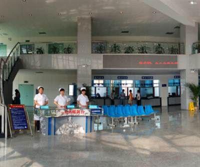 武汉市安康医院体检中心