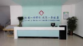 连云港市煤炭医院体检中心