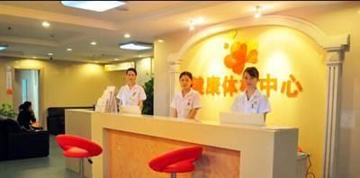 重庆九龙坡区第一人民医院体检中心