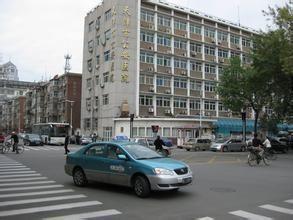 天津市公安医院体检中心