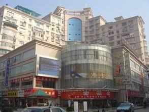 浏阳市中医医院体检中心