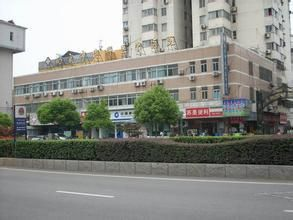 南京中医院体检
