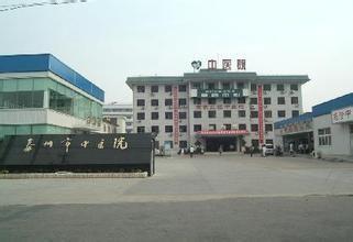 泰州中医院体检中心