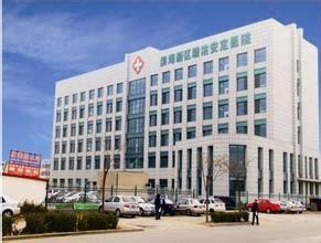 天津塘沽医院体检中心