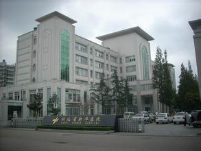 武汉新华医院体检科