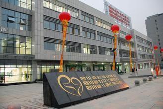 四川省妇幼保健院体检中心