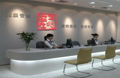 北京华兆益生健康体检中心(东环分院)
