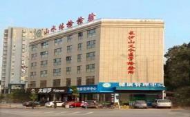 湖南山水体检中心