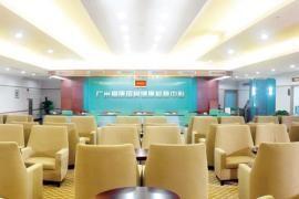 广州爱康国宾体检中心(环市东体检分院)