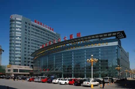 中国人民解放军第(北京)307医院PETCT体检中心