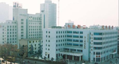 湖南省中医院(湖南中医药大学第二附属医院)体检中心