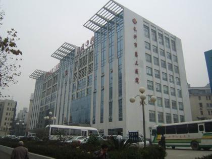 长沙市第三医院体检中心