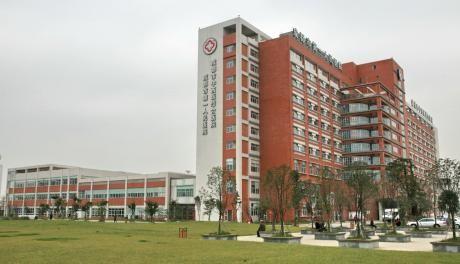 成都市第一人民医院(成都市中西医结合医院)体检中心