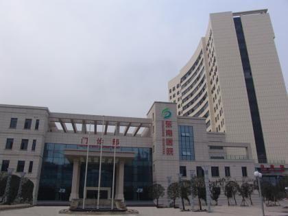 重庆市东南医院(重庆市西郊医院)体检中心
