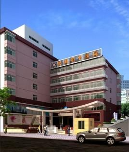 深圳和平医院体检中心