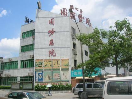 深圳市园岭医院体检科
