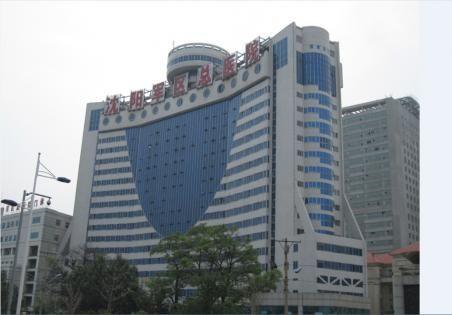 沈阳军区总医院PETCT体检中心