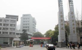 华中科技大学同济医学院体检中心