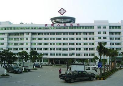 中山黄圃人民医院体检中心