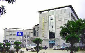 广东省农垦中心医院