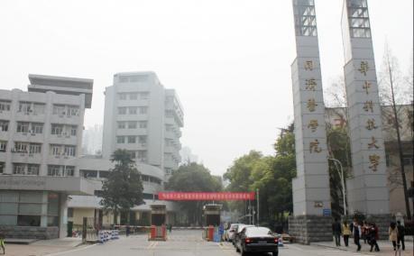 华中科技大学同济医学院医院体检科