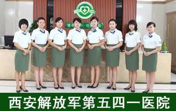 中国人民解放军四五一医院体检中心